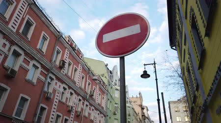 hard hat : Street sign for city traffic Stock Footage