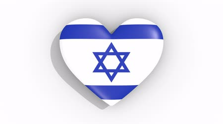 jewish : Heart in colors flag of Israel pulses, loop.