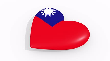amoroso : Heart in colors and symbols of Taiwan on white background, loop