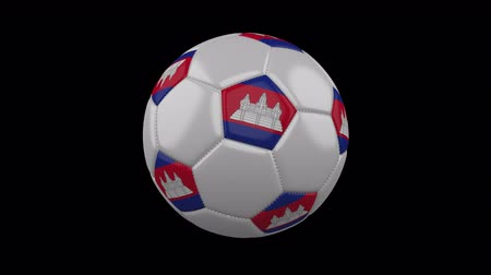 Ангкор : Soccer ball with flag Cambodia colors rotates on transparent background, 3d rendering, loop, 4k prores footage with alpha channel Стоковые видеозаписи