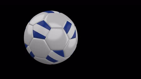 seams : Soccer ball with the flag of El Salvador flies past the camera, slow motion, 4k footage with alpha channel Stock Footage
