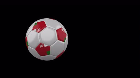Oman flag on a flying and rotating soccer ball on a transparent background, 4k prores footage with alpha channel Стоковые видеозаписи