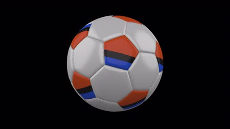 Chagos Islands flag on a ball rotates on a transparent background, 4k prores footage with alpha transparency, loop