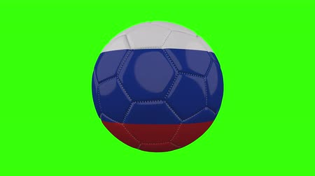 futball labda : Russian Federation flag on a ball rotates on a transparent green background, 4k prores footage with alpha transparency, loop