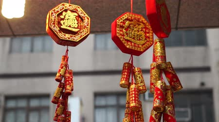 chinese culture : Red and gold firecrackers for celebrating Chinese New Year