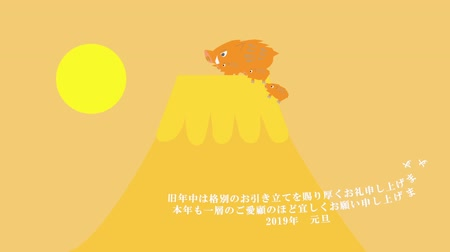 fuji : Celebrate the new year in the year 2019 video material. Climbing Mt. Fuji a boar family, watching the Sunrise