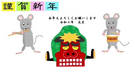 taiko drums : Video of the 2020 New Year greeting. A mouse is dancing with a lion. Stock Footage