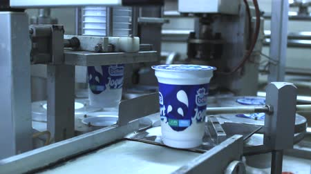 йогурт : factory yogurt