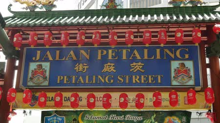 bazar : Kuala Lumpur,Malaysia - June 2, 2019 : Petaling Street is a chinatown which is located in Kuala Lumpur,Malaysia.It usually crowded with locals as well as tourists.