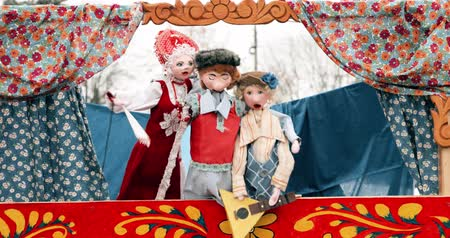 loutka : Vertep. Puppet Theatre In Ukraine And Belarus. In Belarusian Culture It Was Also Referred To As Batleika. Celebration Eastern Slavic National Traditional Holiday Maslenitsa