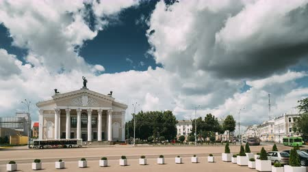 lenin : Gomel, Belarus. Building Of Gomel Regional Drama Theatre On Lenin Square In Summer Day