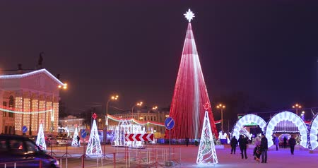 Gomel, Belarus - December 17, 2018: Gomel Regional Drama Theatre And Main Christmas Tree With Festive Illumination On Lenin Square. New Year, Winter Holidays In Belarus