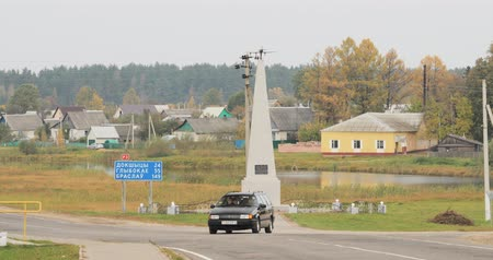 Begoml, Vitsebsk Region, Belarus - October 7, 2018: Monument To Heroes Who Died In Battles For Liberation Of Belarus At Great Patriotic War