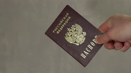 идентификация : Internal passport of Russia