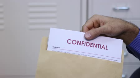 бумага : Confidential documents