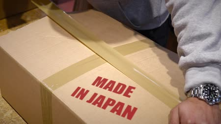 áruk : Shipment of goods made in Japan