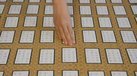 Japanese card game