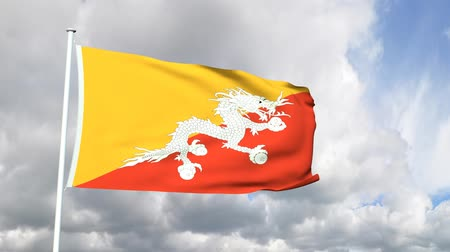 bhutan : Flag from the Republic of Bhutan