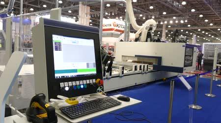 cnc machine : Monitor and operator for managing the production process