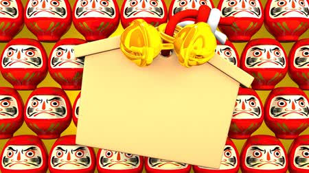 осуществлять : Red Daruma Dolls And Votive Picture On Yellow Background