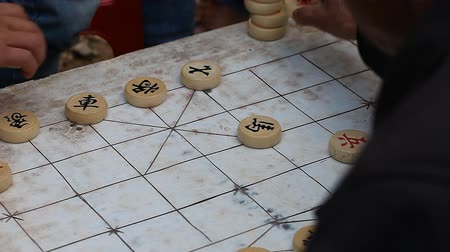 úhlopříčka : TRADITIONAL CHINESE CHESS