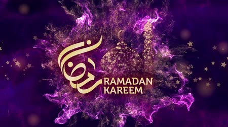 tebrik kartı : Ramadan Kareem Greetings with arabic calligraphy which means Ramadan Stok Video