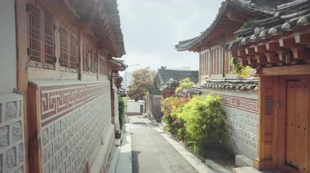 Bukchon Hanok Village in Seoul, South Korea