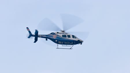 copter : Police helicopter. RAW Record