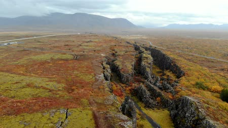 arıza : Autumn landscape in Iceland, rocky canyon on background of mountain, drone shot