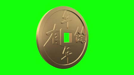 abençoar : Rotating ancient chinese coin with phrase May you have surplus and remainders year after year