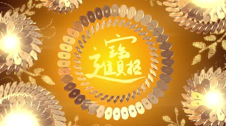 bao : Chinese coin flower blooming the word Wealth and Prosperity transition Stock Footage