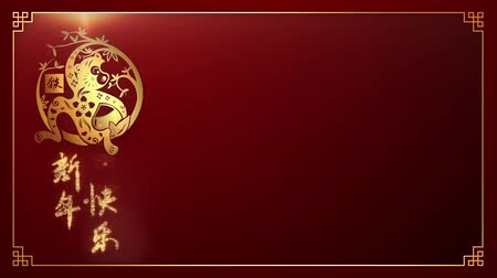 majom : Happy Chinese New Year background