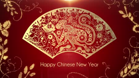 majom : Happy Chinese New Year transition out fade to white