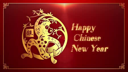 majom : Happy Chinese New Year Intro