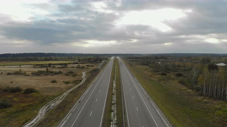 rolled : Aerial view of the empty track, the landscape is shot on the quadcopter Stock Footage