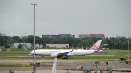 ams : China Airlines Airbus A350 departure