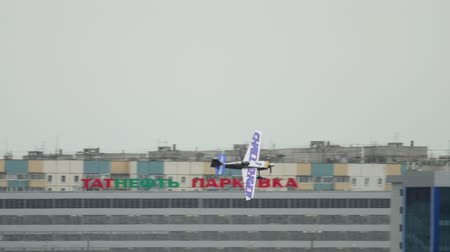 авиашоу : Red Bull challenge airplane at the stage