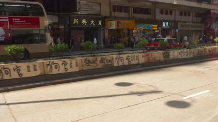 лозунг : Prints of slogan on road of Hong Kong