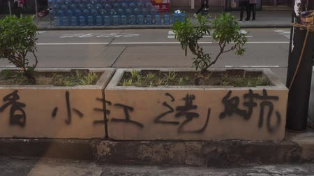 szlogen : Prints of slogan on road of Hong Kong
