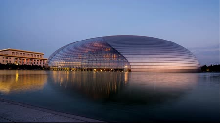 Пекин : The day of National Grand Theatre(Beijing National Center for the Performing Arts) in Beijing, China