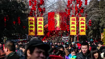 ditan : Beijing,China-Feb 2, 2014: Thousands of people visit temple fair in Ditan Park during Chinese Spring Festival in Beijing, China
