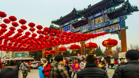 ditan : Beijing,China-Feb 6, 2014: The decorated archway and the red lanterns at Ditan temple fair during Spring Festival in Beijing, China
