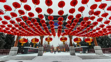 ditan : Beijing,China-Feb 7, 2014: The decorated archway and the red lanterns at Ditan park during Spring Festival in Beijing, China