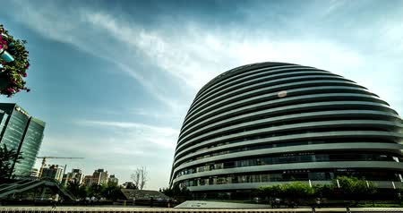 pression : Galaxy Soho Is The New Landmark Of Beijing At 2Rd Ring Road,beijing, China.