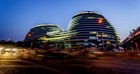 pression : The Night View Of Galaxy Soho Shopping Mall In Beijing, China.