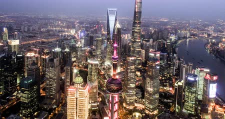 cbd : Aerial view of the skyline and downtown of Shanghai, China Stock Footage