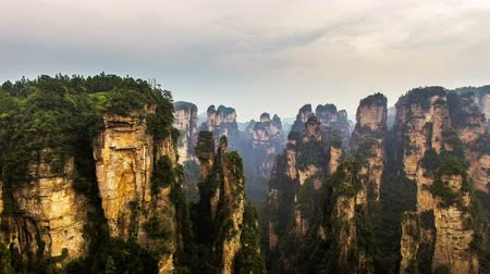 awatar : aerial view of landscape in zhangjiajie national forest park