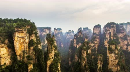 íngreme : aerial view of landscape in zhangjiajie national forest park