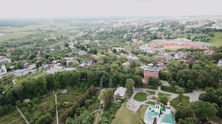 klyazma : Panoramic aerial view of the historical part of the Vladimir with Klyazma, Russia