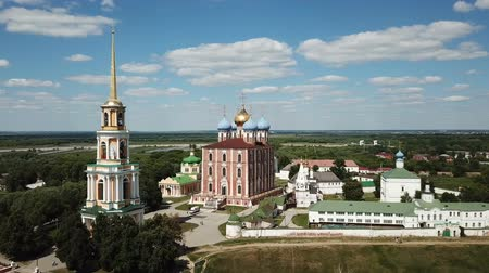 epiphany : General view of the complex of architectural monuments of Ryazan Stock Footage